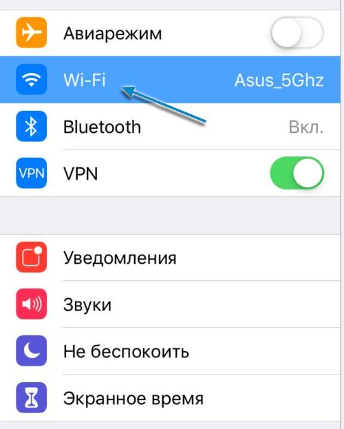 В Яблочных устройствах ОС iOS «например: Apple TV, iPod, iPhone, iPad» посмотреть информацию