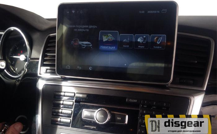 "9"" Android Pie монитор для Mercedes ML class W166"
