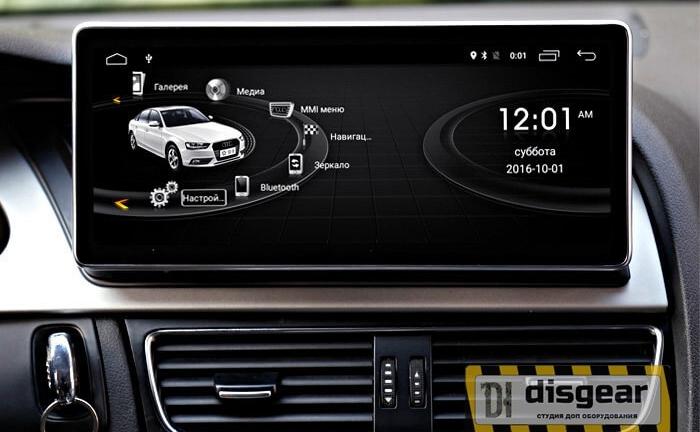 """10.25"""" Android для Audi A4 с 2007 по 2016 штатное головное устройство"""