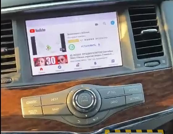 Android Navi Box NIS08ITAIR для Nissan Clarion 08IT Connect Premium