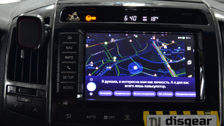 Android Q Navi Box для Toyota Land Cruiser 200 с 2012 по 2015