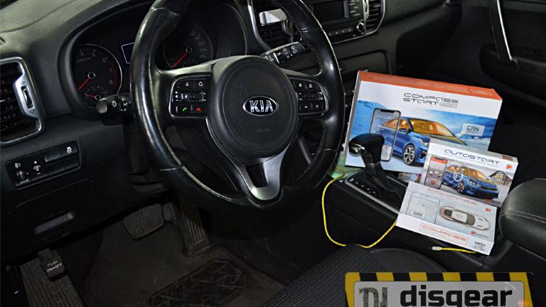 ATLAS A противоугонная GSM система с автозапуском